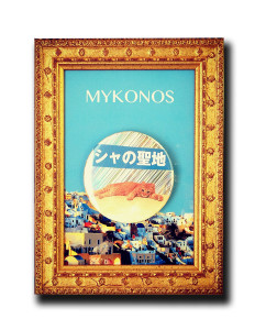 cat_mikonosu_gakusou