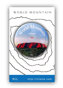 wm_daishi_badge40_uluru
