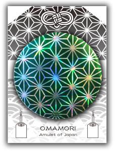 omamori_ohp65_asa_grn_daishi