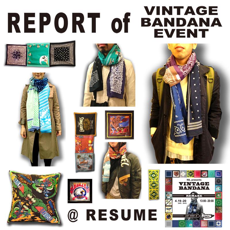 vintage_bandana_report_resume2014