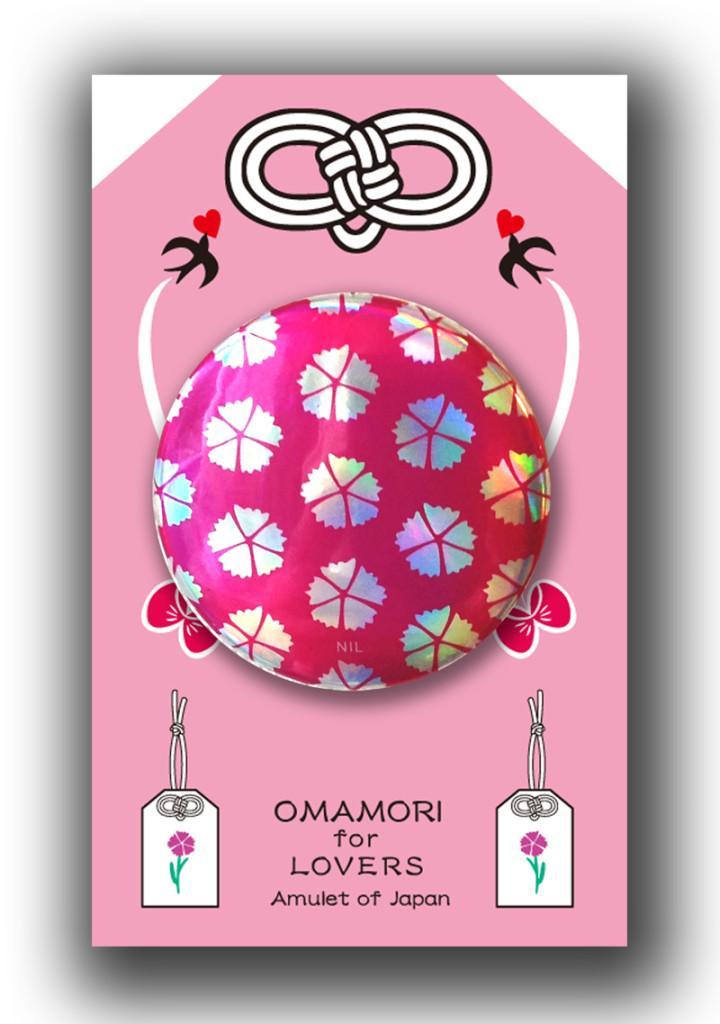 omamori_lovers_sp_ndsc_daishi_ok