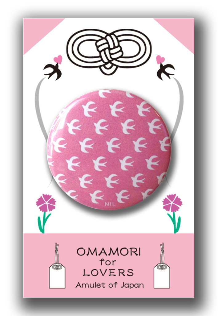 omamori_tbme_bsc_pk_daishi_ok