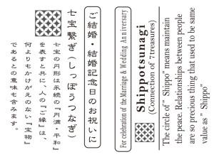sippou_setumei_badge