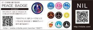 peacebadge_paper_ok