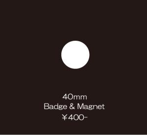 badge_setumei_ana40