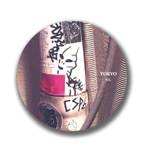 dokokano_ginza_suki_gyoza