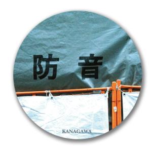 tanmachi_bouon40