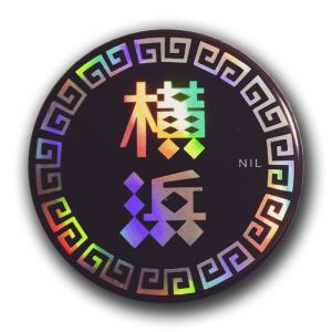 yokohama40_china_bk_holomj
