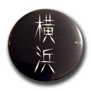 yokohama_knjsharp40_bk