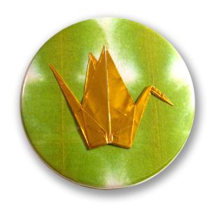 origami_hil65_gldxgrn_washi