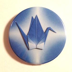 origami_turu65_bsc_gld_blue
