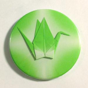 origami_turu65_gld_kmdri