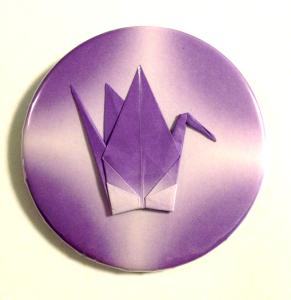 origami_turu65_gld_ppl