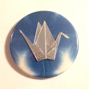origami_turu65_hoilslv_nv_wasi
