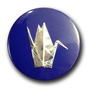 origami_turu65_nv_silver