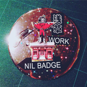 2_nil_badge75_pures