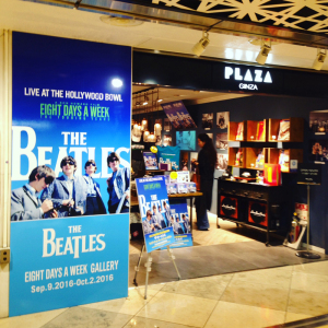beatles_sonyplaza