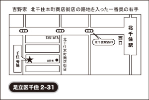 homey_map