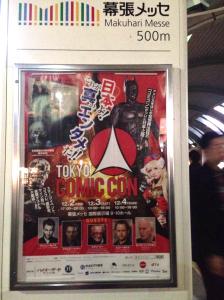comicon_poster