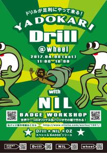 ydkr_drl_nil_wel_ok_poster