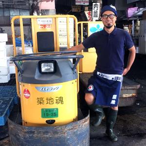 12_tsukiji_tenugui_photo_seihou1shige2
