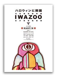 iwazoo_poste