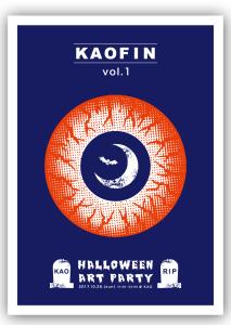 kaofin_poster1_sale