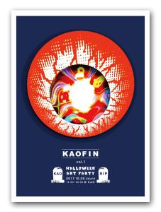 kaofin_poster_holo