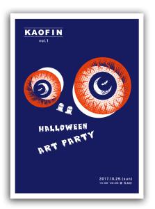 kaofin_poster_monster