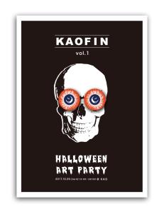 kaofin_poster_skull_sale