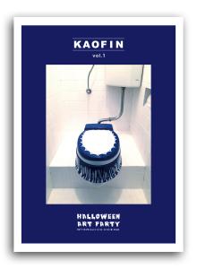 kaofin_poster_wc_sale